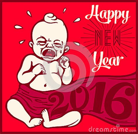 new year year born 2016 new years vintage vector illustration
