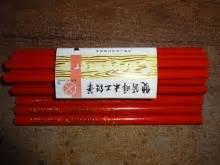 Isi Pensil Kenko 0 5 Mm distributor alat tulis kantor dan stationary daftar produk