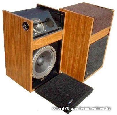 Speaker Bose Karaoke bose 301 loudspeakers