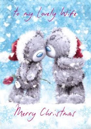 Me To You Tatty Teddy To My Lovely Wife Christmas Card
