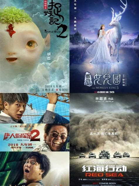 chinese film news most anticipated chinese new year films headlines from