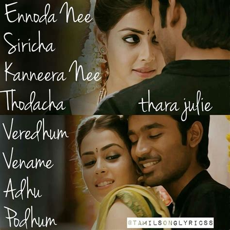 tamil movie song quotes images pin by s balaji sb on tamil song s lyrics pinterest songs