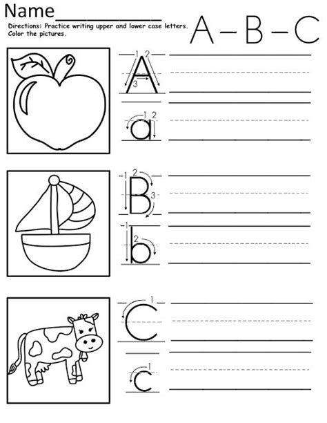 Summer Alphabet Worksheets Lessons For A Z Tracing Sheets Kinderland Collaborative