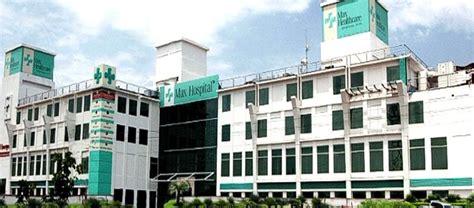 Sisket Nmax New Model max healthcare hospital delhi india best hospital in india
