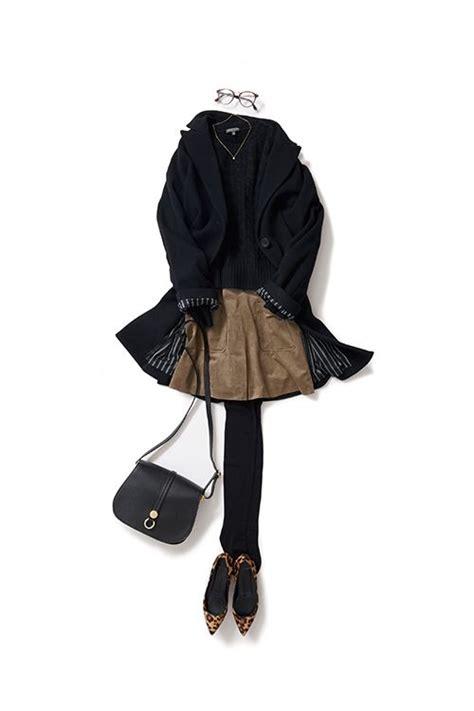 Prada 230 By Lysa Collection kyoko kikuchi s closet kk closet モカ色を黒で引き立てる fashion