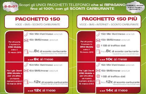 erg mobile punti totalerg lancia i nuovi pacchetti telefonici chiamate
