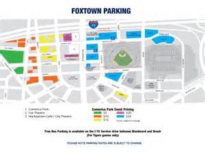 parking detroit tigers fan info for 1 of american