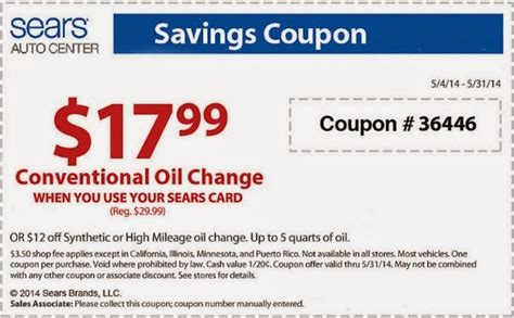 tire alignment coupon sears    ford price release date reviews
