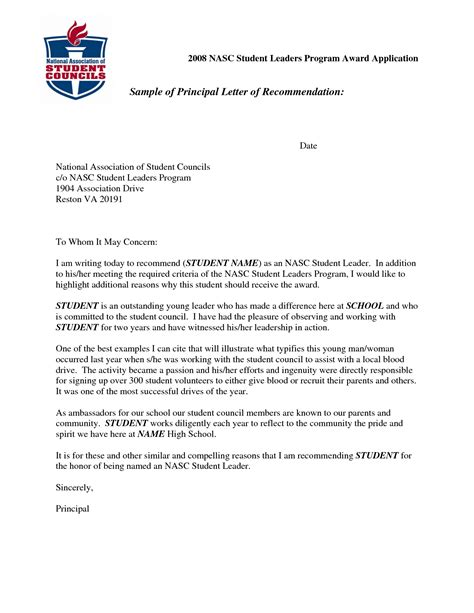 letter recommendation template student