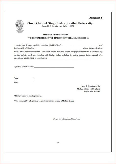 Mba Admission Procedure In Ipu by What Is The Process To Make A Certificate For Ipu