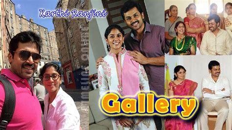 Karthi Ranjani Baby Shower by Actor Karthi With Ranjani Exclusive Photo