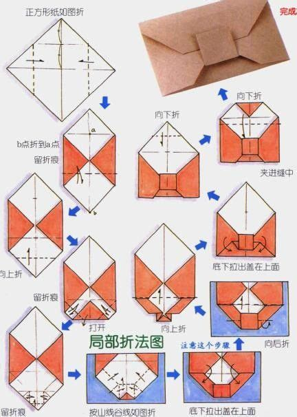 tutorial origami card great way to quot envelope quot sted cards origami envelope
