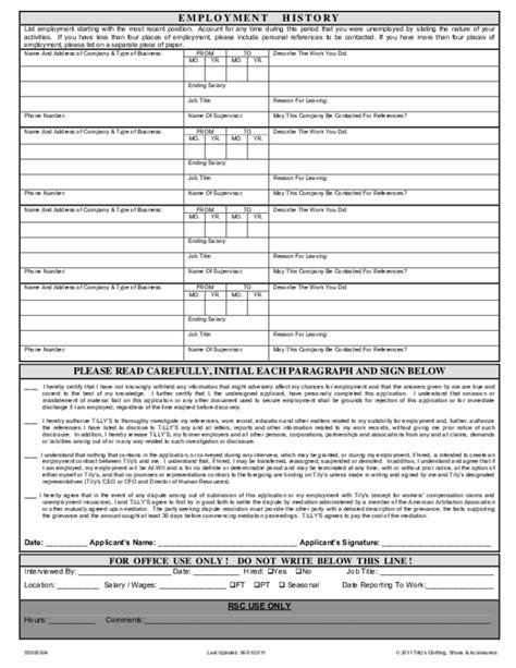 printable tillys job application form page