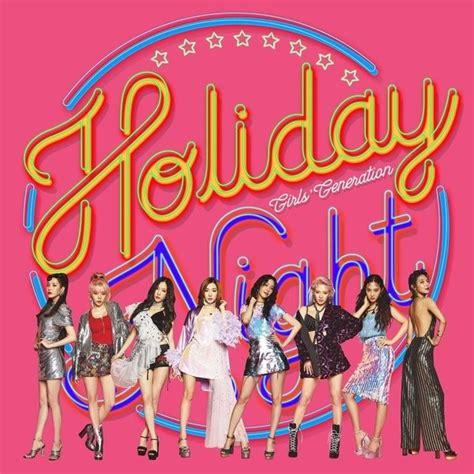 k2nblog download album girls generation holiday night the 6th