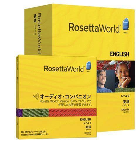 rosetta stone latin rosetta stone spanish personal edition level 2 latin america