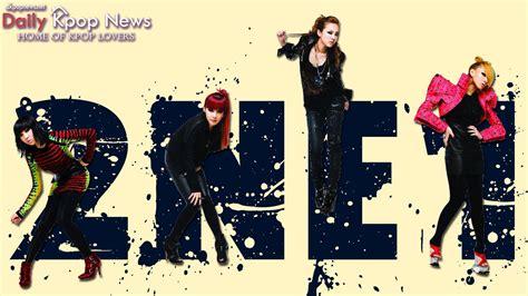 facebook themes kpop k pop kpop 4ever wallpaper 33571401 fanpop