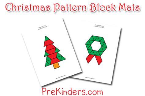 christmas pattern lesson christmas pattern blocks pattern blocks christmas