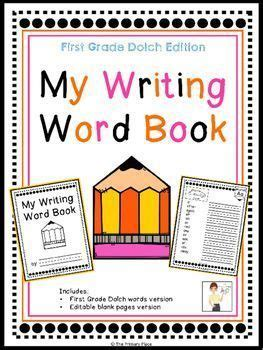 Editable My Writing Word Book Dolch List First Grade