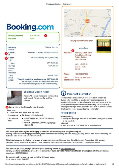 Confirmation Letter Restaurant Booking Sle Hotel Confirmation Visas