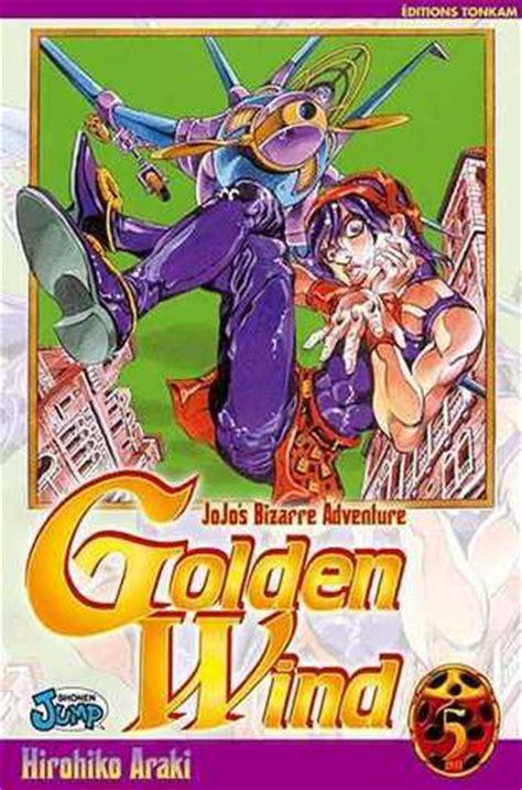 jojos bizarre adventure golden wind tome   hirohiko
