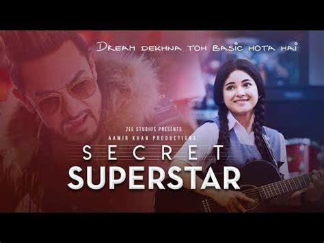 ost film mika secret superstar moviebuddy me
