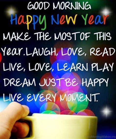 6 morning happy new year 6 morning happy new year wishes