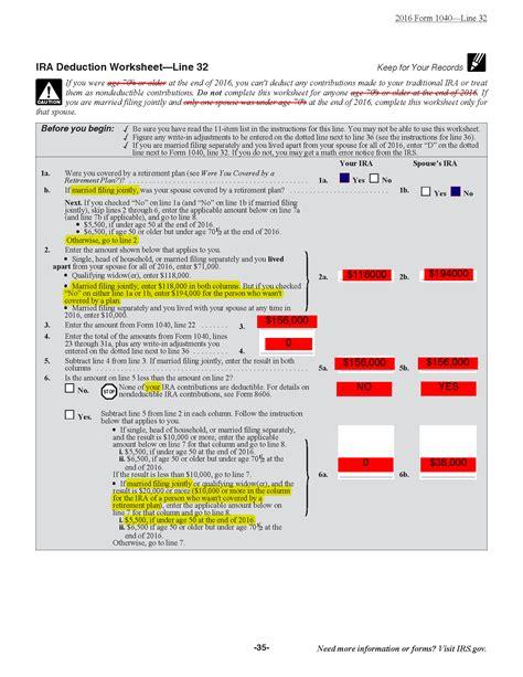 Ira Deduction Worksheet by Ira Deduction Worksheet