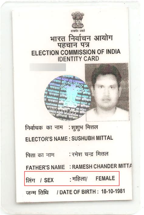 voter id card followuidai anthropological inquiry into india s new