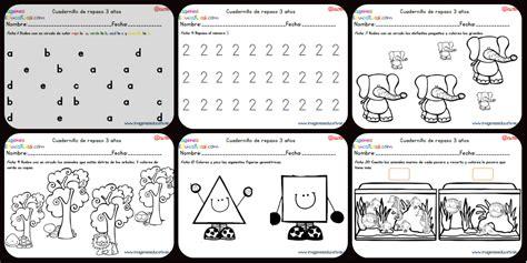 imagenes educativas material fotocopiable 5 años cuadernillo complementario para 3 a 241 os educaci 243 n