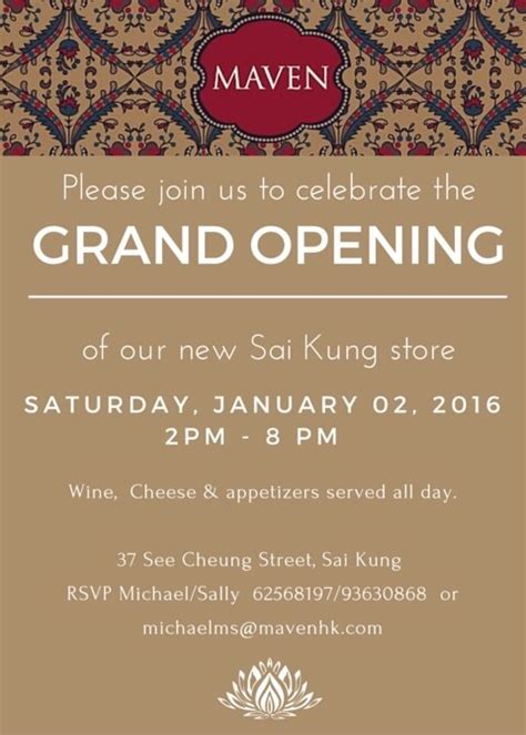 new shop opening invitation new shop opening invitation invitation to maven s new sai
