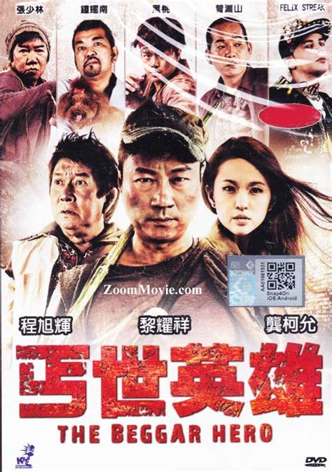 vedio film malaysia the beggar hero dvd malaysia movie 2014 cast by wayne