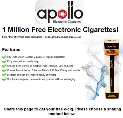 1 million free electronic cigarettes by apollo - Free E Cig Giveaway