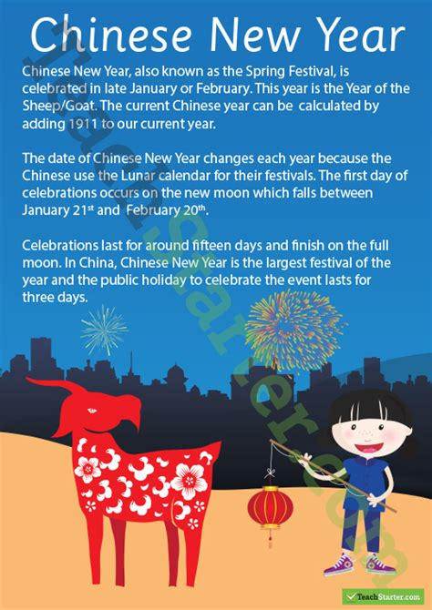 chinese new year year of the horse poster information