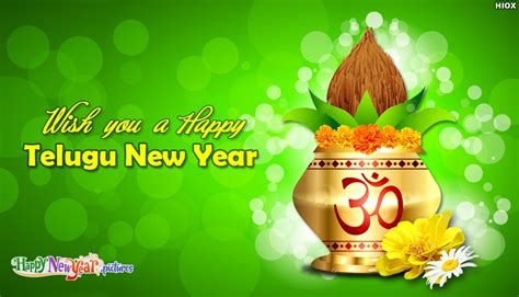 when is telugu new year 28 images search results for
