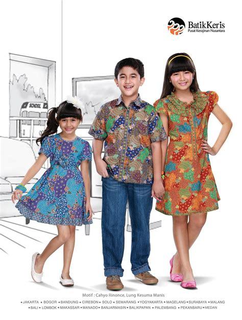 Pitaloka Etnic the collection dari batik keris motif cahyo rinonce