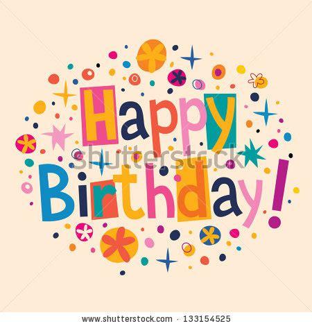 imagenes de happy birthday free im 225 genes de happy birthday im 225 genes