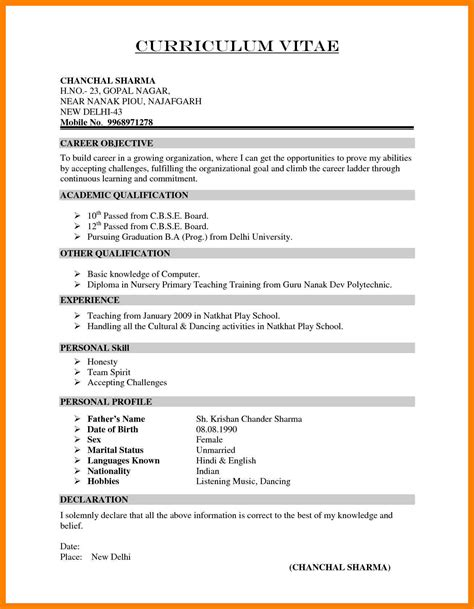 Resume Format Pdf In Hindi Language by 8 Indian Resume Format Emt Resume