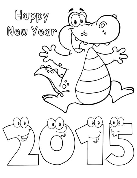 free coloring pages chinese new year 2015 happy new year 2015 alligator worksheets third grade