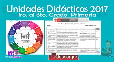 unidades de aprendizaje de 6to grado de primaria 2016 unidad de poesia 6to grado unidad didactica primaria 2016