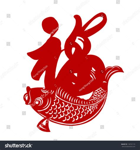 new year luck fish happy new year 2013 fish stock vector 118731115