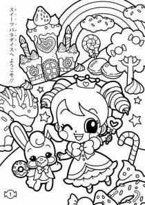 Coloring Page Kawaii by Coloring Pages Kawaii Nurie Kawaii Coloring