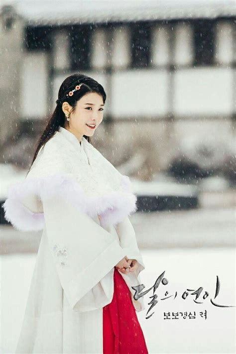 Find Iu 461 Best Images About Moon Scarlet Ryeo On Prince Scarlet