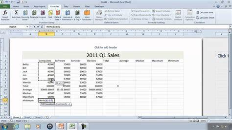 excel 2010 tutorial with exles excel 2010 tutorial 6 worksheet function exle sum