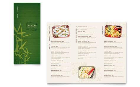 Menu Brochure Template Free asian restaurant take out brochure template word publisher