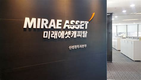 hanhwa company mail mirae asset capital glass tower
