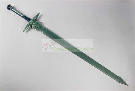 Repulser Custom custom cheap sword sao kazuto kirigaya kirito