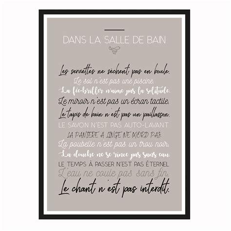 Planche Salle De Bain by Planche D 233 Co Dans La Salle De Bain Marmaille