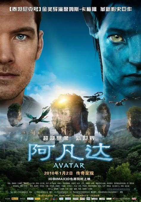beautiful movie avatar 2 images most beautiful movie hd wallpaper and