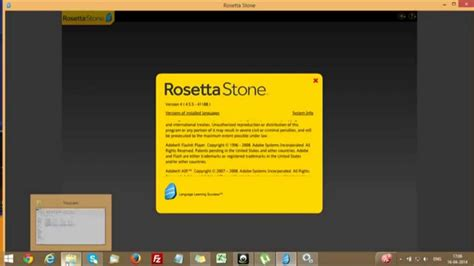 rosetta stone version 3 error 2123 rosetta stone error 2122 2123 2125 database is out of