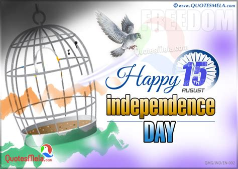 Happy Independence Day Cards